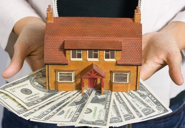Кредит покупку недвижимости под залог кредит без отказа сегодня