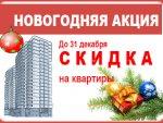 """ЖК""""Столичный"""" - Недорогие квартиры вцентре от1350у.е. закв. м."""