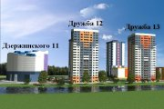 Многоквартирный жилой дом №13 вграницах пр.Дзержинского, пр.Любимова, ул.Семашко.