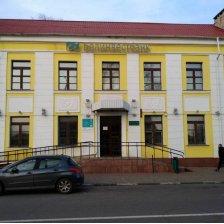 Здание банка, г. Полоцк