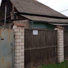 Продам дом, г. Бобруйск, ул. Социалистическая, дом 1. Цена 36 450 руб