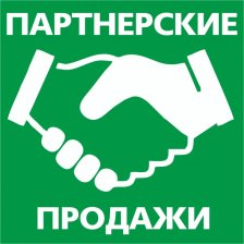 Продажа 1 комнатной квартиры, г. Минск, ул. Мстиславца, дом 5 (р-н Маяк Минска). Цена 226 594 руб