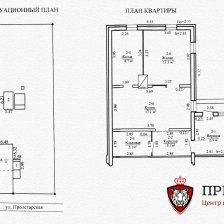 Продажа 2-х комнатной квартиры, г. Узда, ул. Пролетарская. Цена 36 660 руб