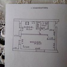 Продажа 1 комнатной квартиры, аг. Деревная, ул. Мелиораторов. Цена 21 420 руб
