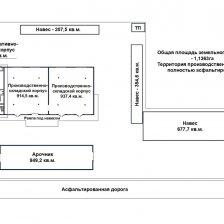 Производственно-складская база в собственность - 300093