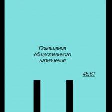 Продажа офиса, г. Могилев, ул. Менжинского, дом 6 (р-н Менжинка)