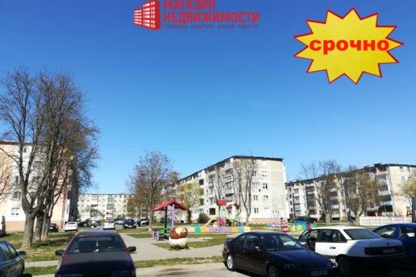 Купить 2-х комнатную квартиру на улице Поповича 44, г. Гродно