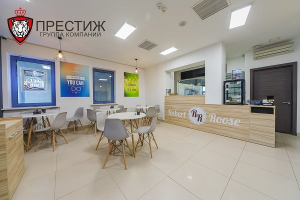 Продажа кафе в г. Минске, ул. Немига, дом 40 (р-н Немига, Короля, Клары Цеткин)