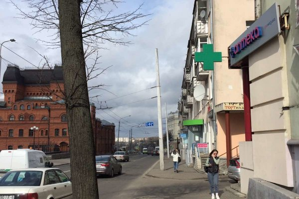 Аренда помещения в г. Могилеве, ул. Комсомольская, дом 10 (р-н Центр)