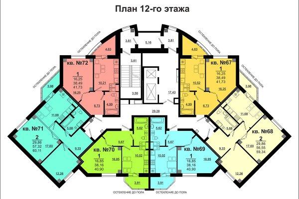 Жилой дом №2 вмикрорайоне «Грандичи-2» в г.Гродно