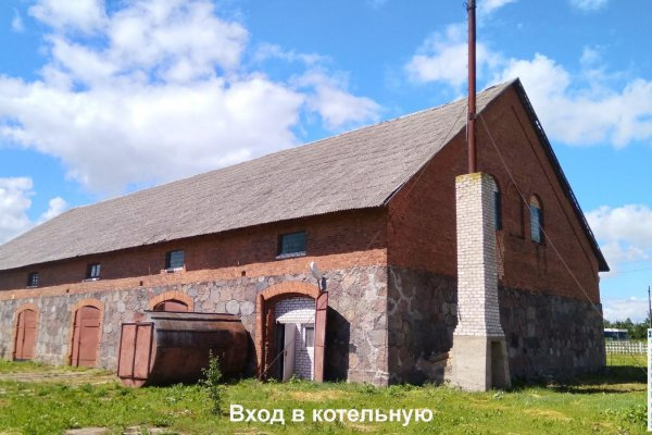 Продажа производства, г. Смолевичи, д.Дуброва