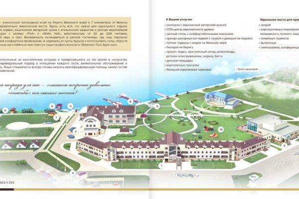 Коттеджи на берегу Минского моря