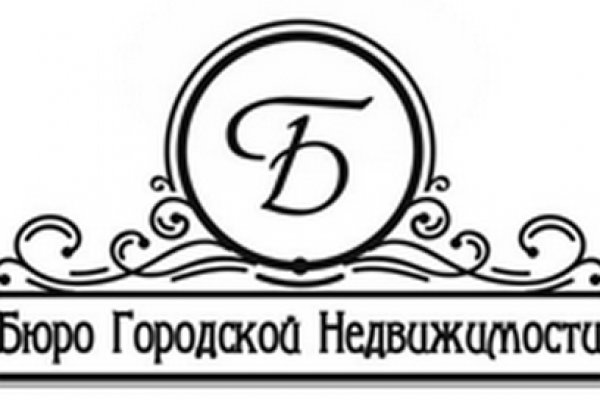 Сдаются складские и офисные помещения д. Приморье, ул. Новая, 24. БЕЗ КОМИССИИ