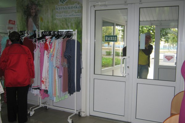 Продажа магазина, г. Солигорск, ул. Константина Заслонова