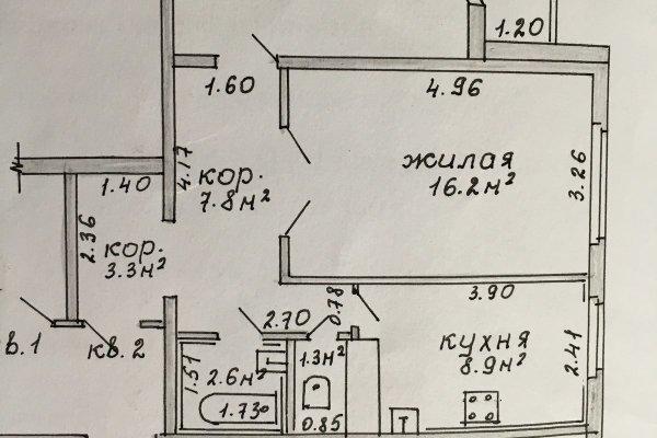 Продажа 2-х комнатной квартиры, г. Слоним. Цена 73 976 руб c торгом