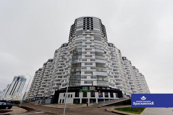 Продажа административно-торговых помещений в ЖК комфорт-класса в Лебяжьем