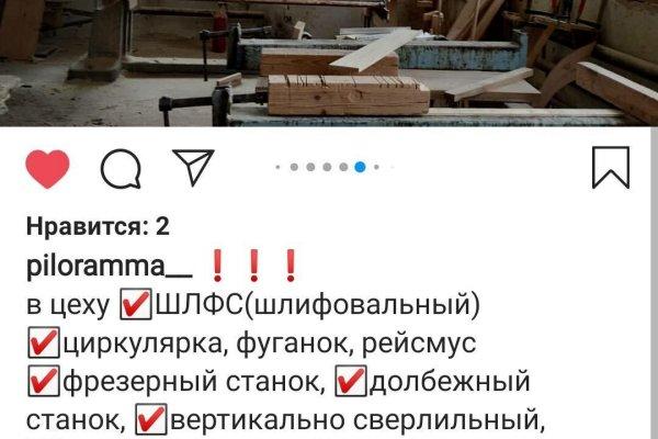 Продажа производства в аг. Каменка, ул. Советская, дом 31-А