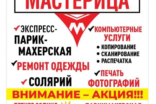 Аренда сферы услуг в г. Гродно, ул. Томина (р-н Томина-Победы)