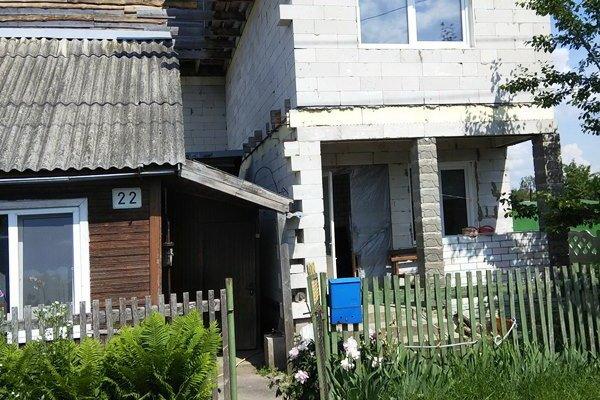 Дом - 300014
