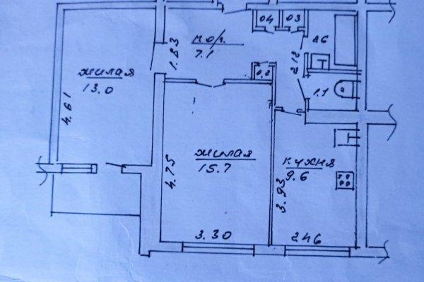Продажа комнаты в 2-комнатной квартире в г. Могилеве, ул. Крупской, дом 210-А (р-н Чапаева). Цена 24 022 руб