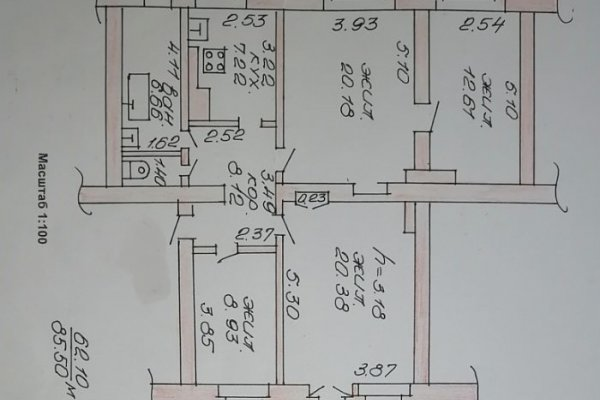 Продажа 4-х комнатной квартиры, г. Бобруйск, ул. Ванцетти, дом 46. Цена 115 540 руб