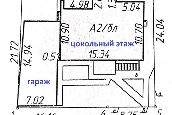 Продам дом, г. Минск, ул. Чарота (р-н Озерище). Цена 413 644 руб