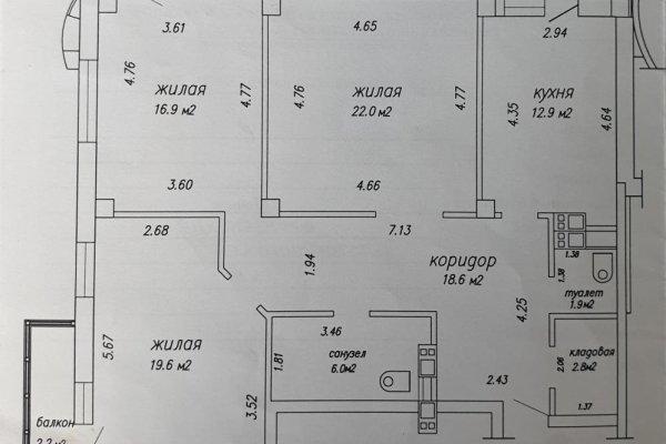 3-х комнатная квартира Бурдейного 16