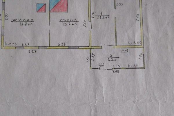 Продам дом в д. Тарасовичи, ул. Кучковая. Цена 4 559 руб c торгом
