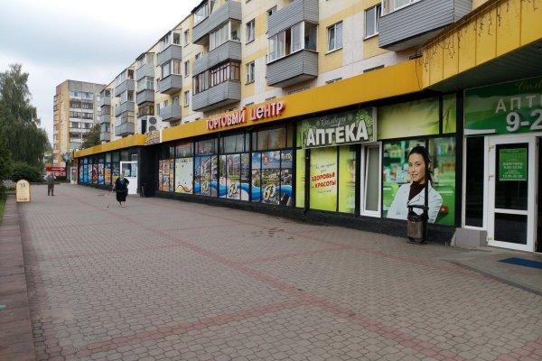 Аренда торгового центра, г. Новополоцк, ул. Молодежная, дом 89