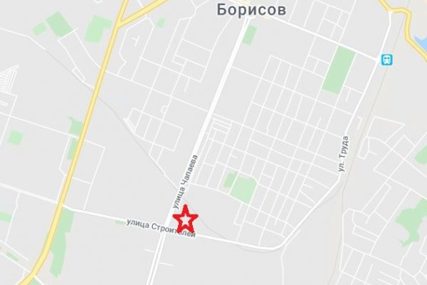 Новый торгово-развлекательный центр по ул. Строителей,16 в г.Борисове