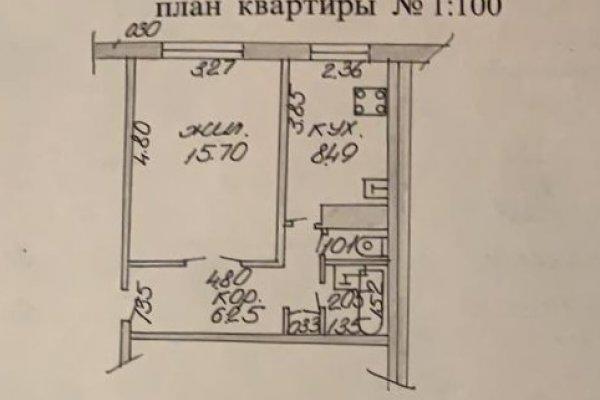 Продажа 1 комнатной квартиры, г. Бобруйск, ул. Михася Лынькова, дом 31. Цена 52 853 руб