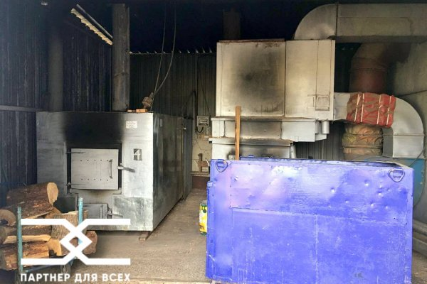 В аренду кап. строение - здание цеха (производство, склад, помещение, открытая площадка), г. Жодино