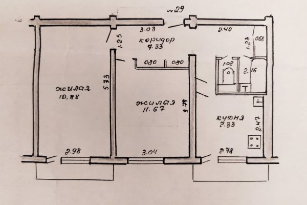 Продажа 2-х комнатной квартиры, г. Осиповичи, ул. Черняховского, дом 30. Цена 47 596 руб c торгом