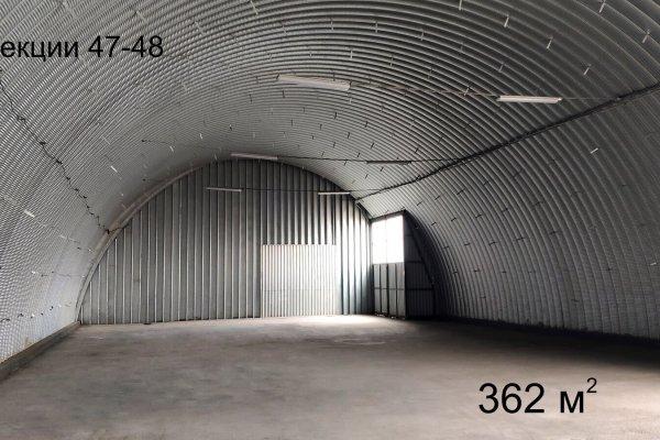Производственно-складской комплекс в а/г Гатово
