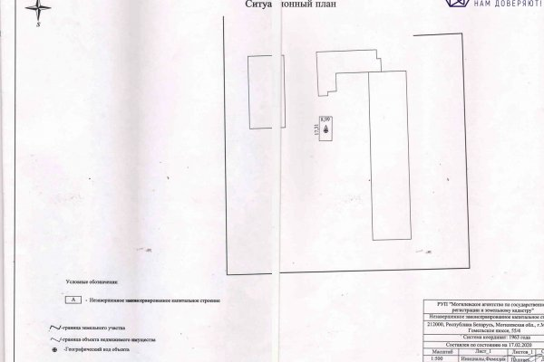 Продажа здания, г. Могилев, Гомельское ш., дом 55-3 (р-н проспект Шмидта)