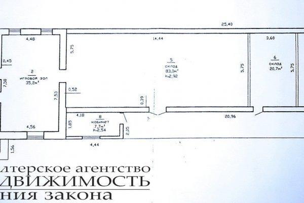 Продажа здания, г. Речица, ул. Конева