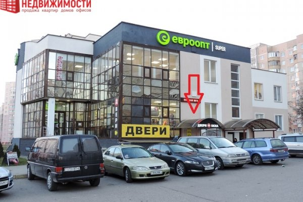 Помещение с отдельным входом на пр-те Клецкова