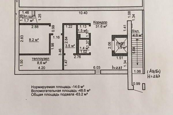 Аренда торгового помещения в г. Гродно, просп. Клецкова, дом 21-1 (р-н Вишневец)