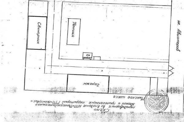 Аренда склада+офис в г. Могилеве, ул. Авиаторов, дом 16 (Ленинский район)