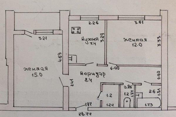 Продажа 2-х комнатной квартиры, г. Слоним, ул. Брестская, дом 53. Цена 51 316 руб c торгом