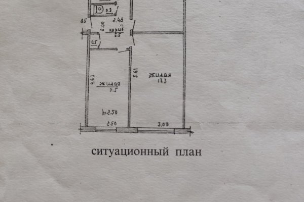 Купить 3-х комнатную квартиру на улице Гагарина 52, г. Могилев