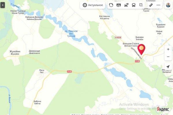Отдых на Сорочанских озерах, банька, беседка, мангал. 180 от МКАД