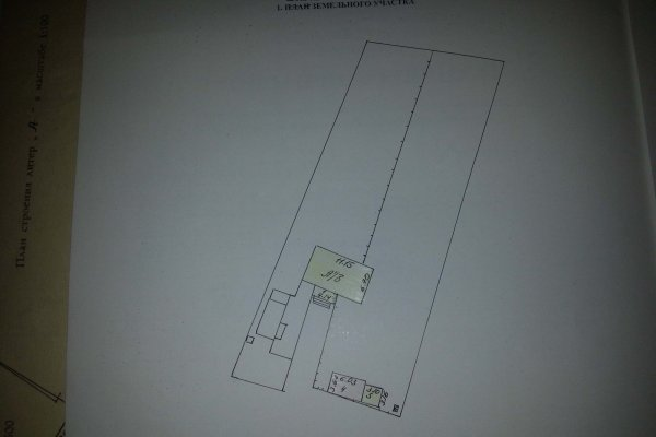 Продам полдома, г. Новогрудок, ул. Чапаева, дом 26-а. Цена 36 321 руб