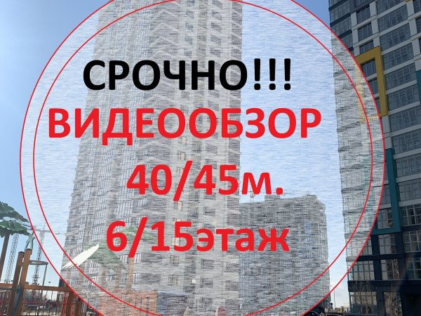 Продажа 2-комн. квартиры, Минск, ул. Савицкого