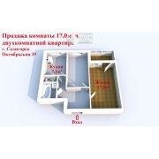 Продается комната в 2-х комнатной квартире, Солигорск