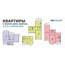 Жилой дом «Авангард» в Солигорске на улице Горького