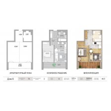 Купить 2-х комнатную квартиру на улице Макаенка 12, г. Минск