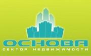 Агентство недвижимости Сектор недвижимости «Основа», филиал в Бобруйске