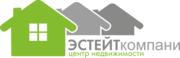 """Агентство недвижимости Центр Недвижимости """"Эстейт Компани"""""""