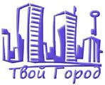 Агентство недвижимости Твой город